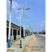 供应保定涿州太阳能路灯,涿州太阳能路灯价格-华强科技
