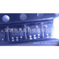 LMV7239M5X   校验IC    NS/国半原装正品