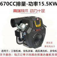 润通RATO24马力R670双缸汽油发动机高压清洗机动力膨化机动力增程器动力特种车辆汽油机