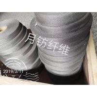 【不锈钢纤维织带】耐高温金属纤维织带价格_金属纤维织带报价