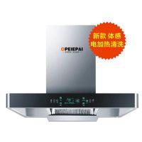 辉县 厨房电器油烟机灶具厂家、新乡厨房电器代理商