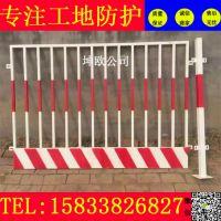 工地施工安全警示围栏 临边防护栏杆 建筑警示护栏