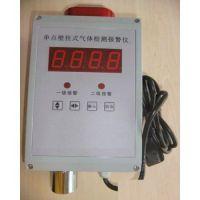 赤水壁挂式有毒气体浓度检漏仪MHF系列气体检测变送器原装现货