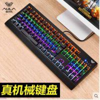 狼蛛网吧游戏青轴机械键盘朋克电竞吃鸡usb游戏键盘cf一件代发