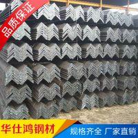 建筑工地专用天津角铁25*3 63*4等边不等边热镀锌角钢各种规格