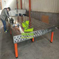 【现货】D28-4000x2000机器人三维柔性铸件焊接平台/组合工装夹具