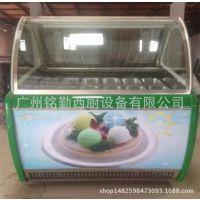 1.5米16盆硬质冰淇淋雪糕展示柜 冰激凌售卖柜 冷藏柜