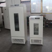 供应广州越特150L生化培养箱 LRH-150F