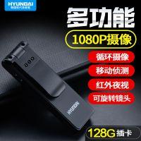 HYUNDAI/现代1080p高清摄像机便携式录音机工作学习会议录音器