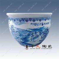 陶瓷大缸定做 大缸摆件 陶瓷鱼缸
