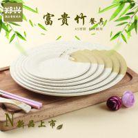 富贵竹系列之平碟A5密胺仿瓷圆形水果碟菜碟餐碟饭店自助餐厅餐具