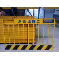 基坑临边防护栏/竖杆基坑安全警示围栏生产厂家价格