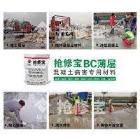 甘肃平凉冬季农村新建公路起砂快速修补方法