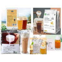 深圳网上奶茶店设备多少钱总代直销