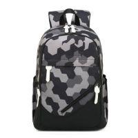 双肩包男女背包书包电脑包户外旅行多功能大容量背包定做