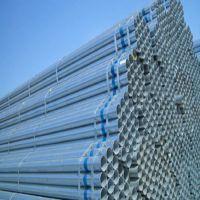 厂家直销 友发 Q235B材质镀锌管 DN100 厚度齐全 量大优惠