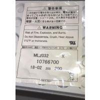 原装正品日本进口Maxell ML2032 3V充电纽扣电池