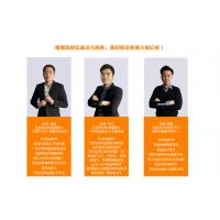 专业电子商务运营培训_零基础包学会_包就业
