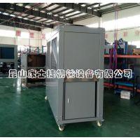 北京制冷机组-控温制冷设备