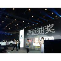 天津市企业年会策划承办公司经销商会客户答谢会服务