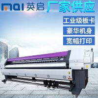 广州英启高精度大幅面打印机户外弱溶剂写真机 皮革打印印花