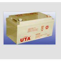 优特UTA蓄电池直销型号大全网站