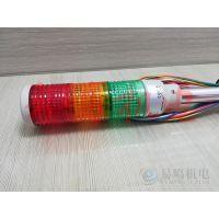 日本ARROW 蜂鸣器 LOUT-24-3红黄绿