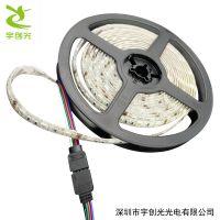 宇创光 遥控变色七彩LED RGB防水三基色灯带