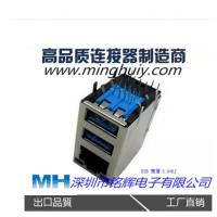 厂家供应 双层USB3.0+RJ45网络连接器,品质保证 网络插座