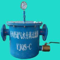 YJQS系列挡板式气水分离器 矿井压风管道气水分离器