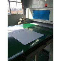 共挤pe厚板生产线-pe厚板材设备-pe厚板生产线