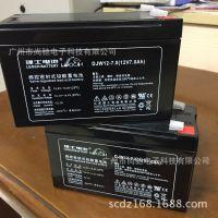 鱼缸增氧机蓄电池 增氧泵电池 12V7AH8AH9AH12AH 充氧机充电电池