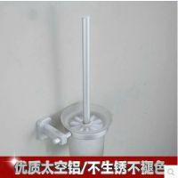 卫生间马桶刷架套装太空铝马桶杯子洁厕厕所刷创意置物架清洁工具