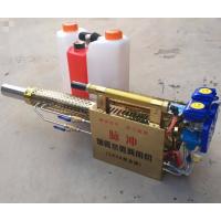 大棚弥雾机 双管降温烟雾机 整套喷药机型号
