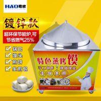 快手抖音直接播吉林锅巴馒头锅蒸馍蒸烤馍机设备哈欧机械生产