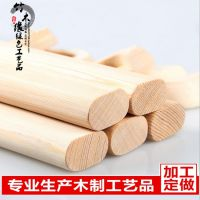 实木挂衣杆厂专业生产 香樟木扁棍 挂衣杆 香樟木挂衣杆 加工定做