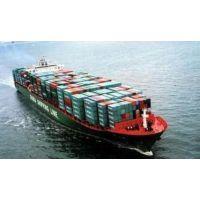 提供钢铁制品出口到洛美的海运物流服务