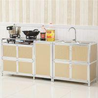 厨房柜灶台柜铝合金储物柜整体橱柜经济型水槽柜洗菜柜不锈钢组合