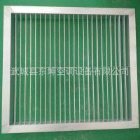 生产加工铝合金单层百叶风口 铝合金风口 空调出风口 通风口