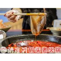 重庆特色九宫格火锅加盟连锁怎么样 投资小利润高值得拥有