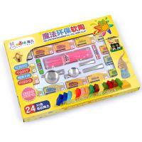 魔法软陶泥套装 24色彩陶泥软陶土儿童DIY益智玩具彩泥粘土送教程