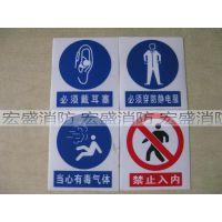 当心触电 注意设备安全 电箱标识牌 触电标签 必须带耳塞