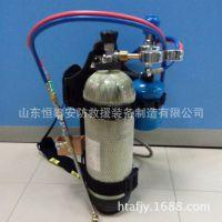 便携式汽油金属切割器 消防专用汽油切割机 无压汽油割焊机