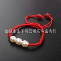 淡水珍珠戒指 5-6mm 红绳戒指 寓意平安快乐 正圆强光无暇