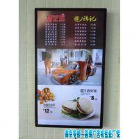 南京多恒32寸安卓网络液晶广告机厂家直销