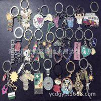 厂家定制金属钥匙扣 卡通小礼品钥匙挂件 迷你动漫金属吊饰赠送品