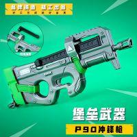 堡垒之夜FORTNITE周边 P90冲锋枪模型玩具 合金武器钥匙扣挂件