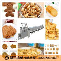 揭阳家用饼干机 饼干机厂家 安全可靠