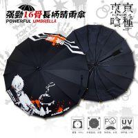 龙猫伞 银魂动漫雨伞 东京食尸鬼 食种金木研 16骨长柄晴雨伞