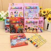 学生油画棒涂色炫彩棒12色儿童美术绘画填色蜡笔丝滑无毒节日奖品